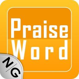 Praise Word - Christian family gaming... Praise Saga