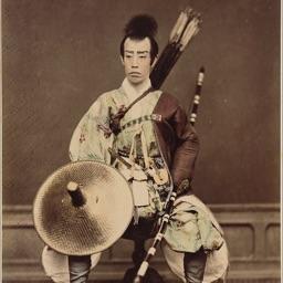 Japan History Info