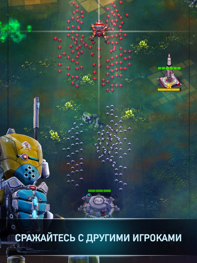 Robocide Screenshot