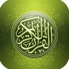 Quran majeed Free Edition- Muslim Prayer times- Qibla Directions