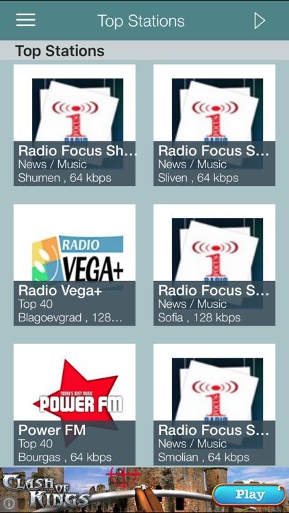 iRadio Bulgaria