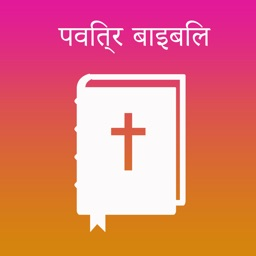 Hindi Bible and Easy Search Bible word Free