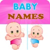 Baby Names - Popular names for boys & girls