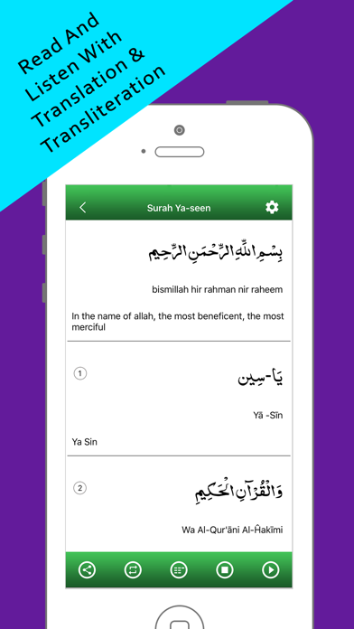 Surah Yaseen - With Mp3 Audio And Different Language