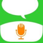 SMS ++ icon