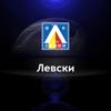 FC Levski