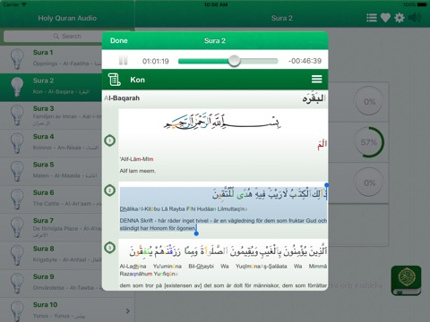 Quran Tajweed Audio mp3 in Swedish - Koranen Tajwid på Arabiska, Svenska och Fonetik-ipad-1