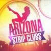 Arizona Strip Clubs