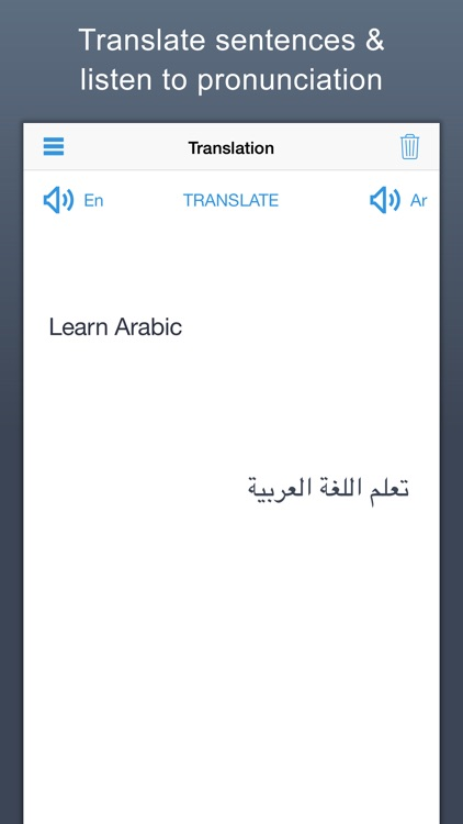 Arabic English Dictionary + | قاموس عربي انجليزي , Offline Translation With Pronunciation screenshot-3