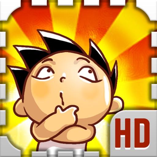 天朝教育委员会 HD
