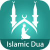 Islamic dua – Daily Duas ,Tasbeeh, 40 Rabbana, Azkar from Holy Quran and Hadith