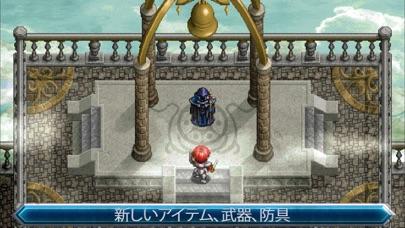 Ys Chronicles IIのおすすめ画像2
