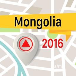 Mongolia Offline Map Navigator and Guide