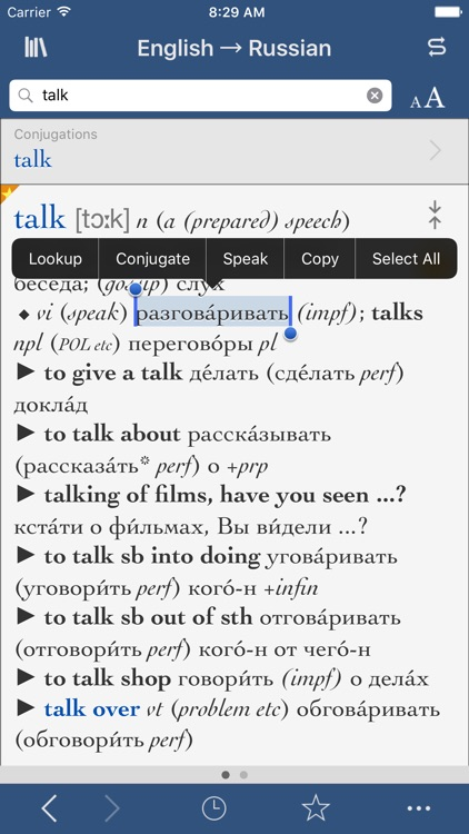 Collins Russian-English Translation Dictionary and Verbs