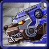 玩具ロボット大戦:狂乱の機械熊 - iPhoneアプリ