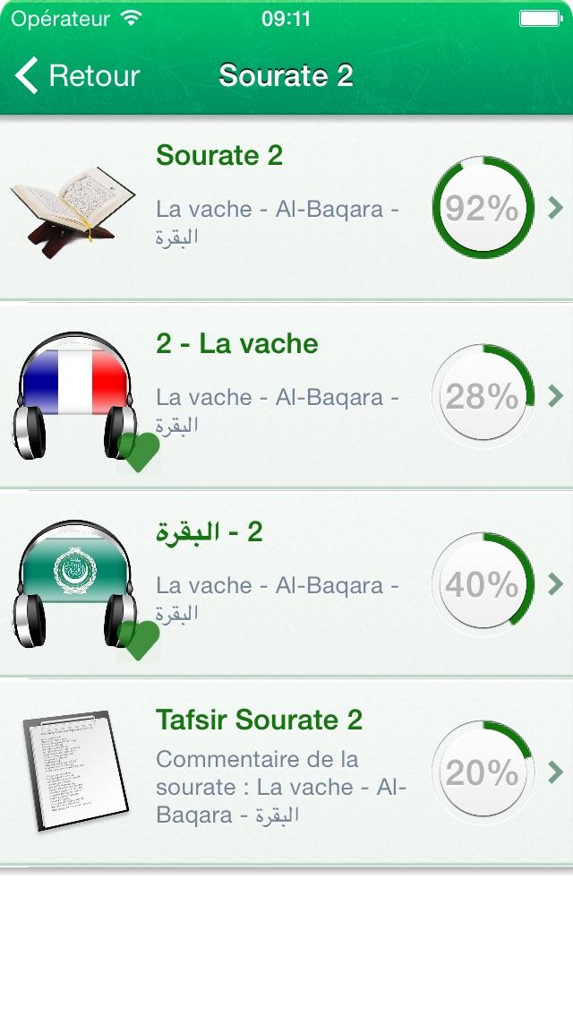 tafsir coran en arabe mp3