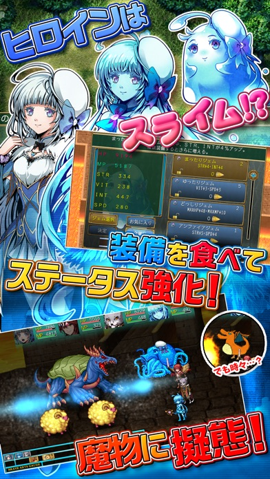 [Premium]RPG 忘失のイストリア screenshot1