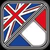 French-English Dictionary (Offline) - Francisco Suarez Garcia