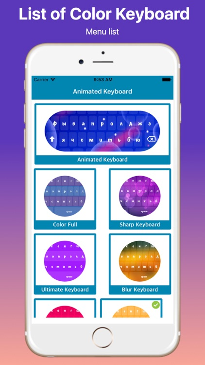Russion Animated and Translator Keyboard Pro