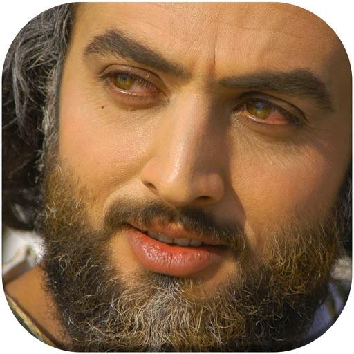 داستان حضرت یوسف