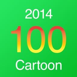 Cartoon2014 - Kids Cartoons 2014