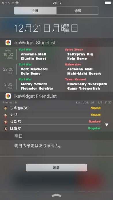 ikaWidgetのスクリーンショット4