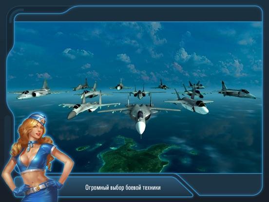 Игра Battle of Warplanes: War Wings