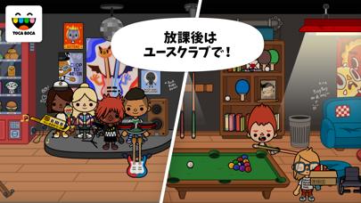 トッカ・ライフ・スクール(Toca Lif... screenshot1