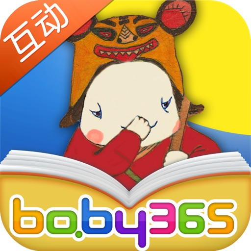The Moon Rabbit Descended to the World-baby365