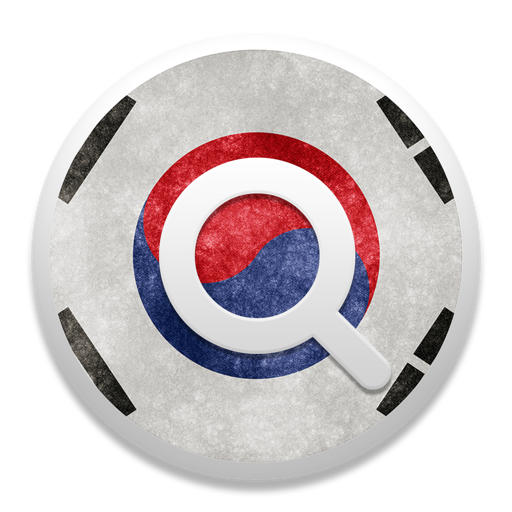 Korean Bilingual Dictionary - by Fluo!