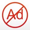 AdGuard ー 本格的な広告ブロック