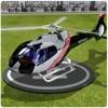 RCヘリコプター - 3Dヘリフライトシミュレータゲーム - iPhoneアプリ