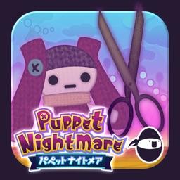 パペットナイトメア : Puppet Nightmare