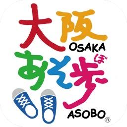Osaka asobo
