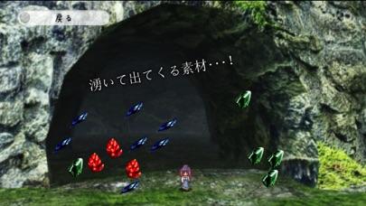 ホムンクルスこれくしょん -無料で簡単 錬金シミュレーション-のスクリーンショット4
