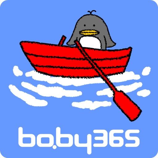 baby365-Rocking