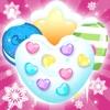 冷凍キャンディ - アイスクリーム天国 - iPadアプリ