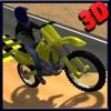 モトスタントバイクシミュレータ3D - 猛烈な高速バイクレースやジャンピングゲームアイコン