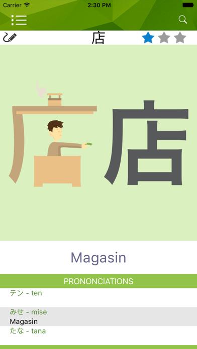 KanjiApp - mnémotechnique