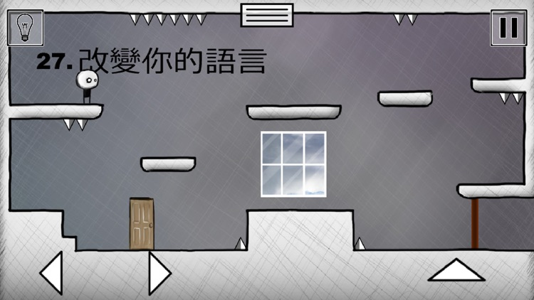 That Level Again 2 screenshot-3