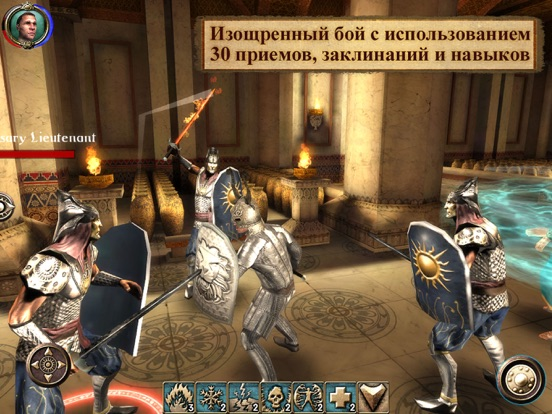 The Shadow Sun для iPad