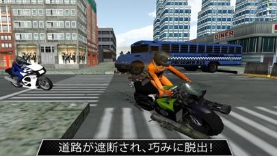 刑務所の脱出:交通警察チェイスバイクライダーのおすすめ画像5