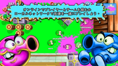 Splat Warsスクリーンショット1