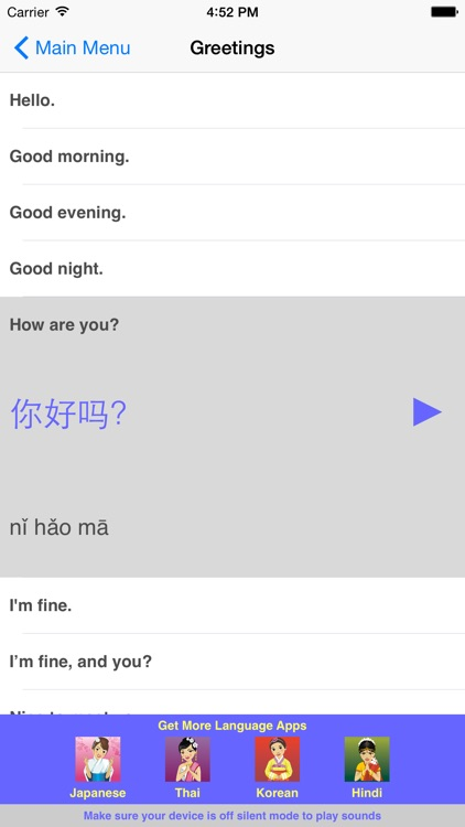 Speak Chinese Travel Phrasebook screenshot-4