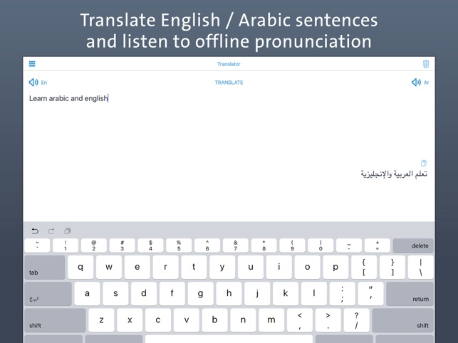 arabic dictionary قاموس عربي on the app store