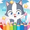 ぬりえ絵画学習ゲーム子供のための子猫図面