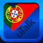 uTalk Classic Imparare Portoghese icon
