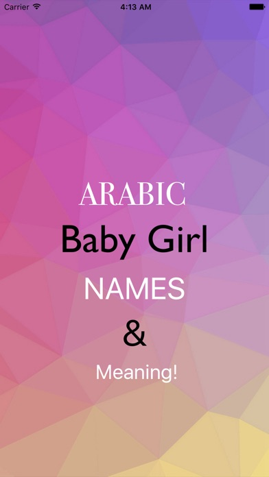 Baby Girl Names : Muslim girls names - with islamic Meaning!