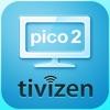 点击获取Tivizen Pico2 DVB-T