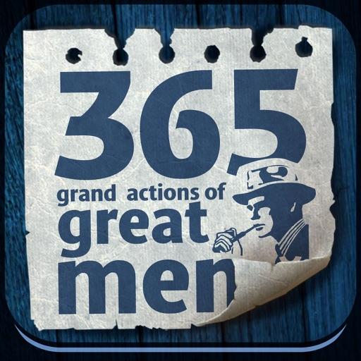 365 дел великих людей